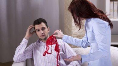 Photo of Extra 'marital' Affairs